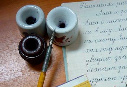 Что лучше: перьевая или шариковая ручка?