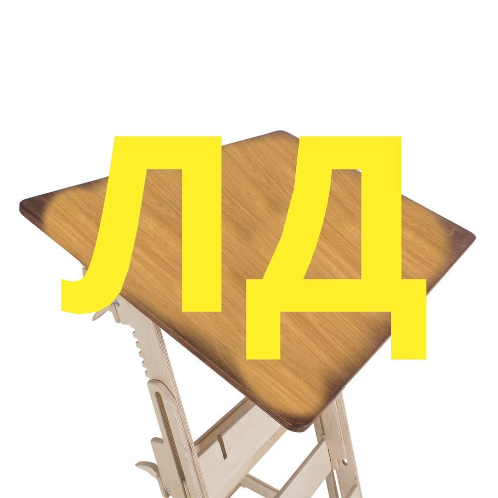 Столешница золотой дуб Ладная