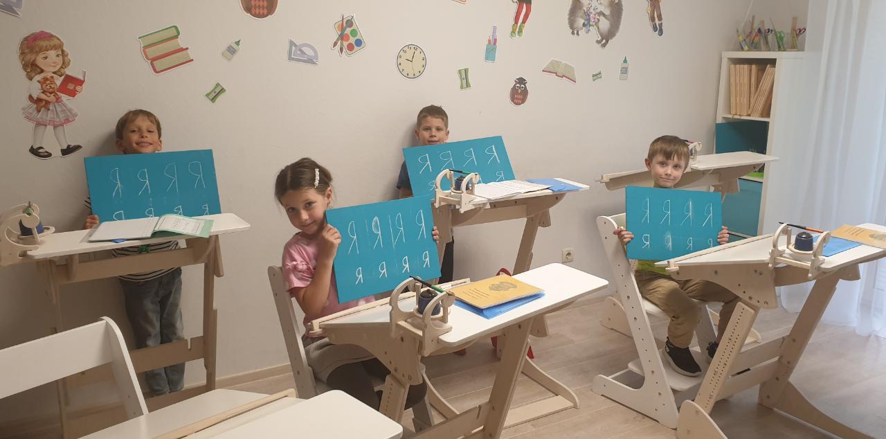 Растущий стул для детей «Компаньон» без покрытия