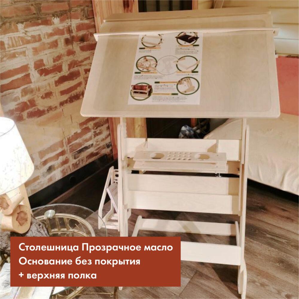 Высокий стол «Эврика» для работы и учебы стоя, на рост 120-190 см