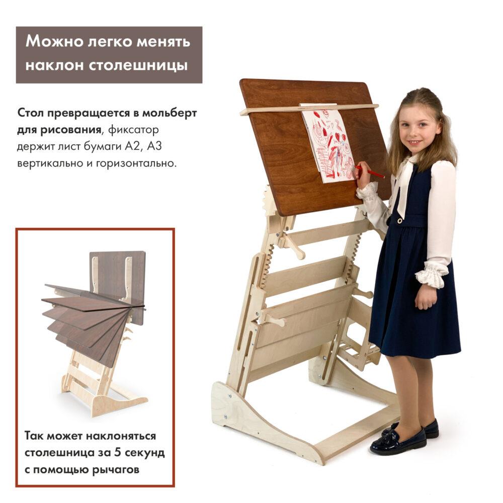 Растущая парта «Эврика детская (Гармония)» для учебы стоя на рост 100-160 см
