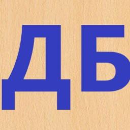 1.1 Стол Добрыня (основа), масло