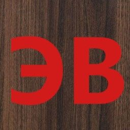 1 Стол Эврика (основа), темный орех