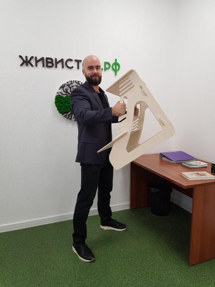 Подставка для ноутбука с регулировкой