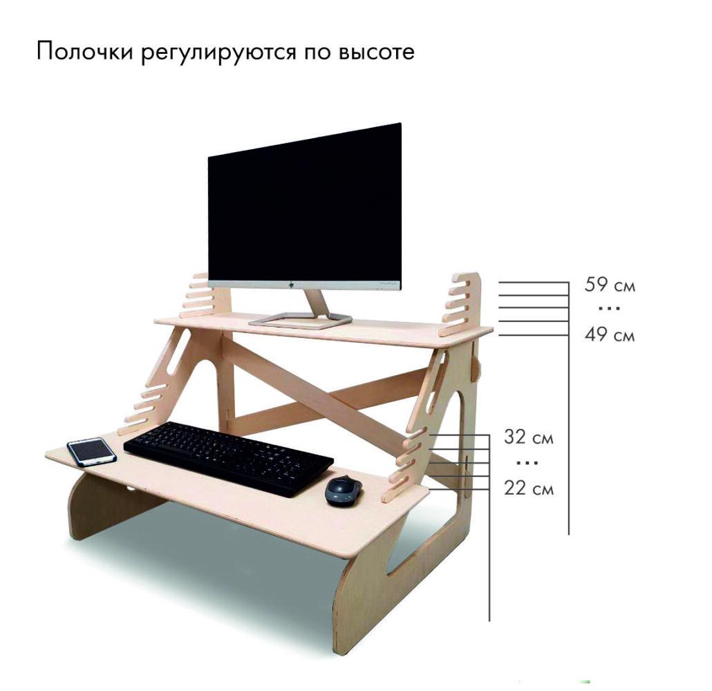 Столик для ноутбука и монитора