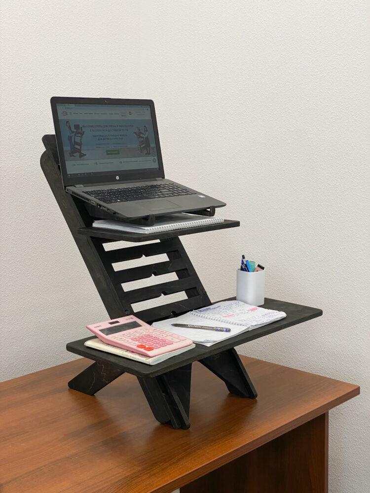 UP DESK — подставка для ноутбука для работы стоя, черный венге