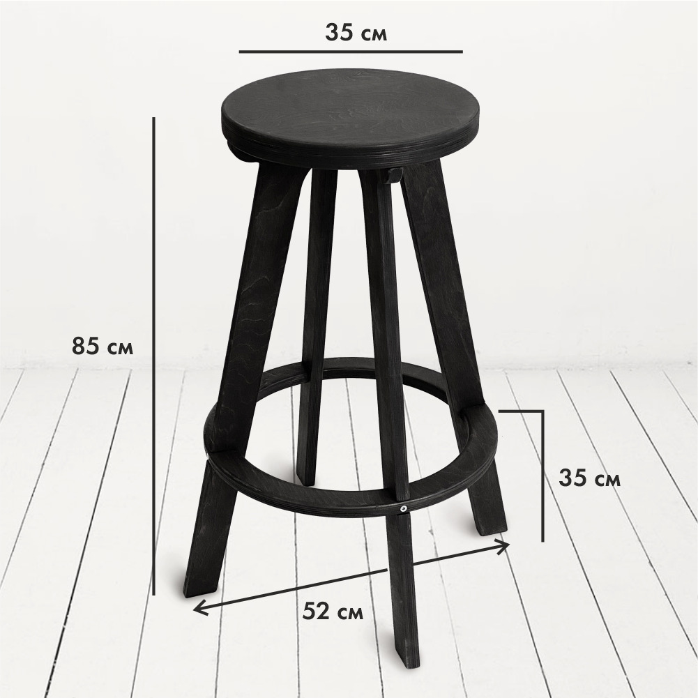 Барный стул табурет XL, черный венге