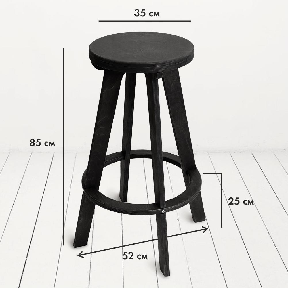 Высокий стул табурет XL, черный венге