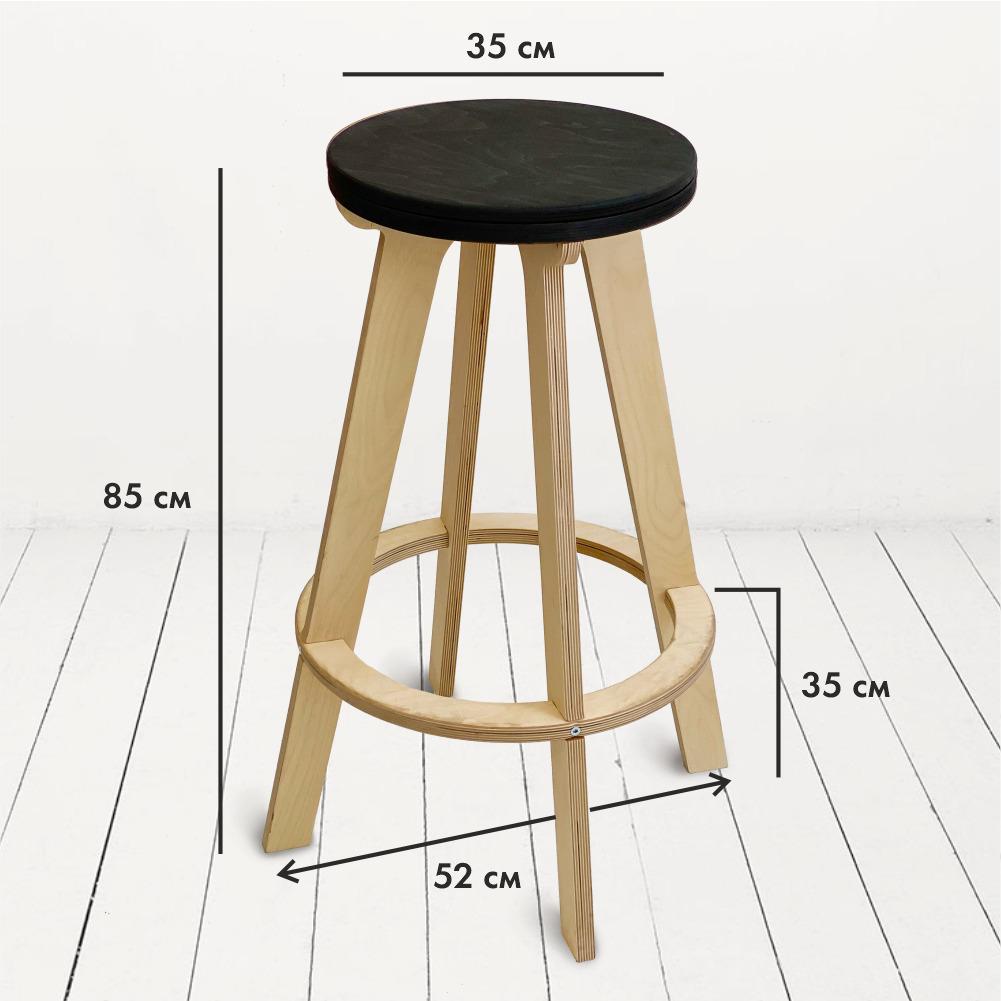Барный стул табурет XL, сиденье черный венге