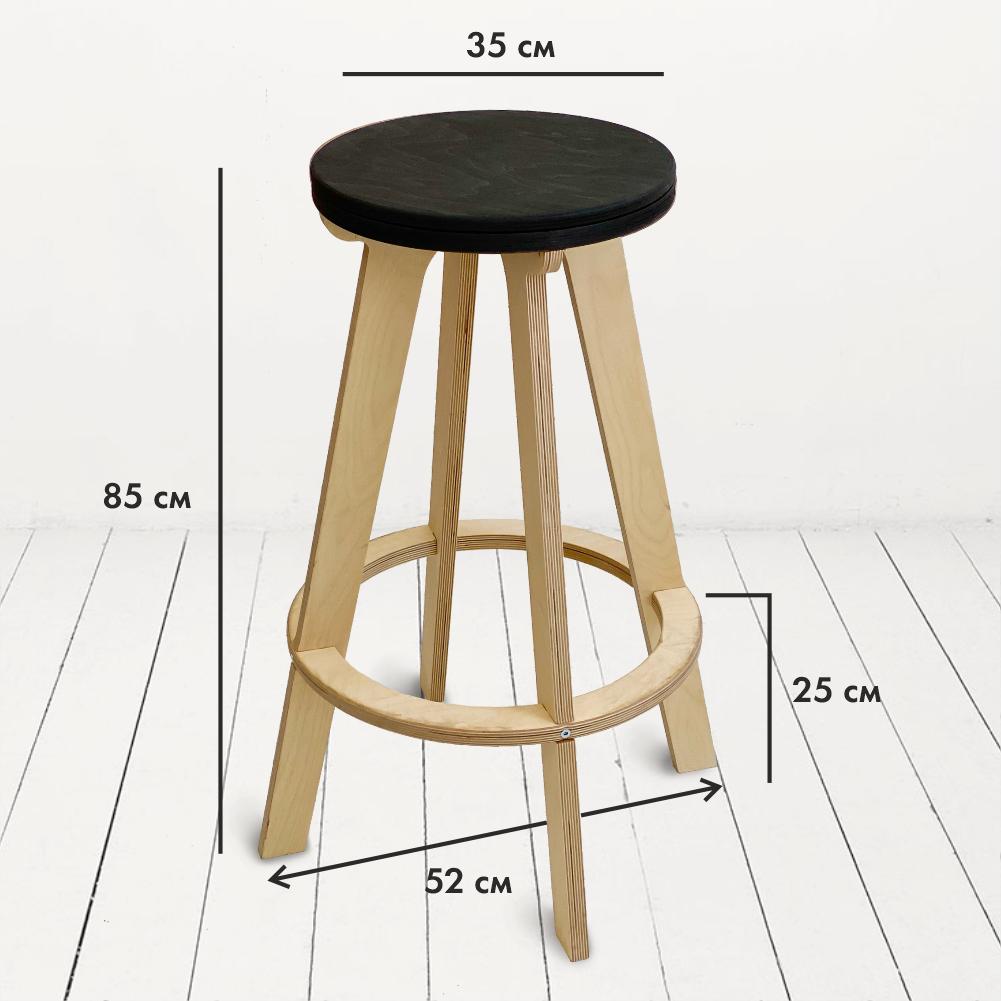 Высокий стул табурет XL, сиденье черный венге