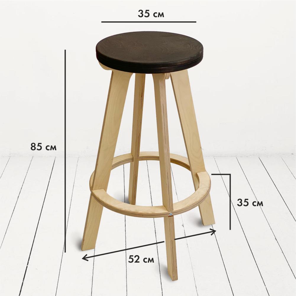 Барный стул табурет XL, сиденье темный орех
