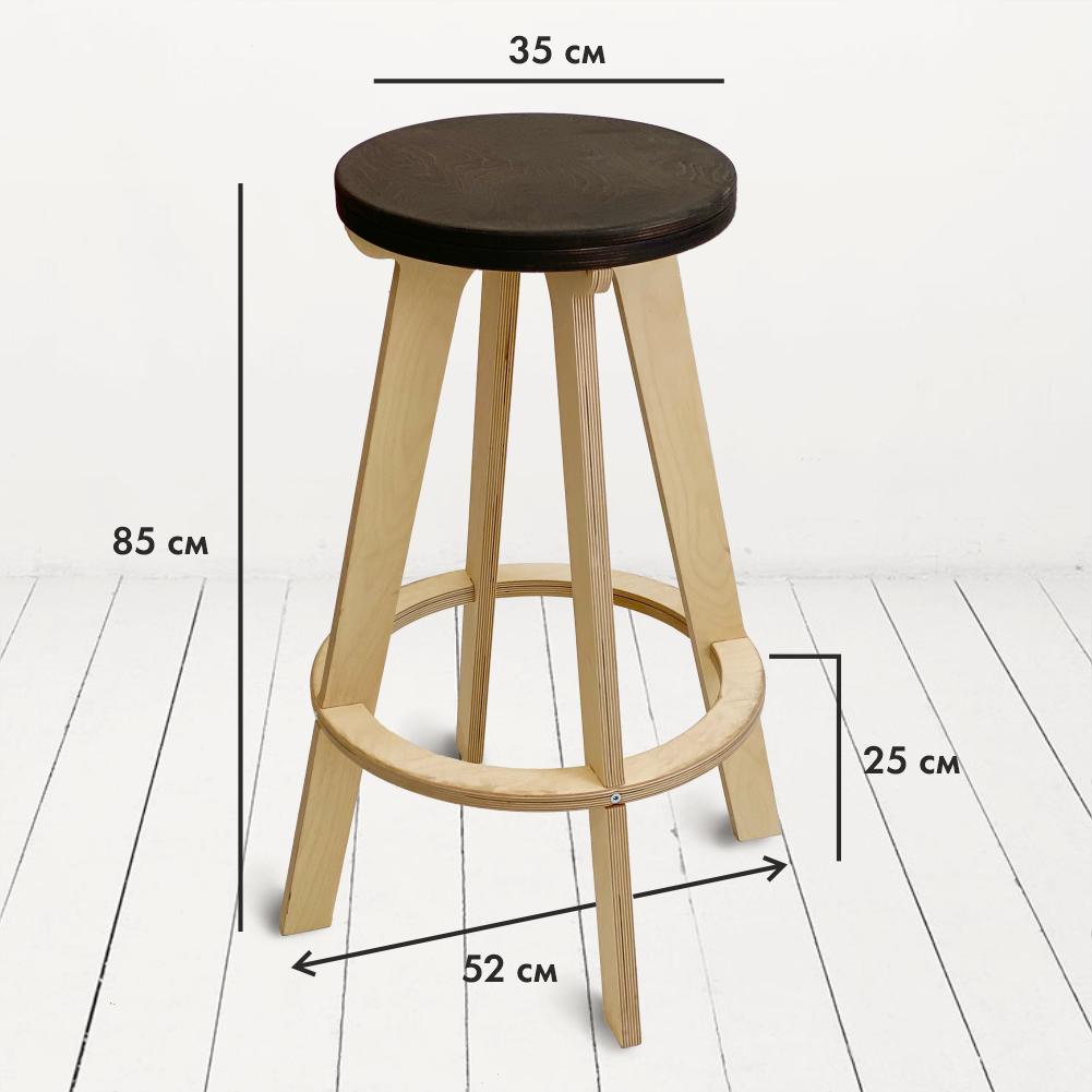 Высокий стул табурет XL, сиденье темный орех