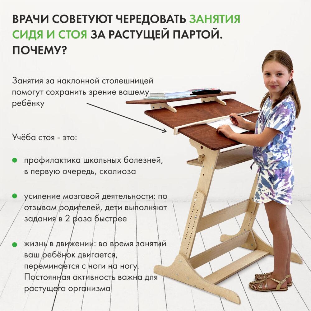 Стол для реабилитации после компрессионного перелома Хронос на рост 100-170 см