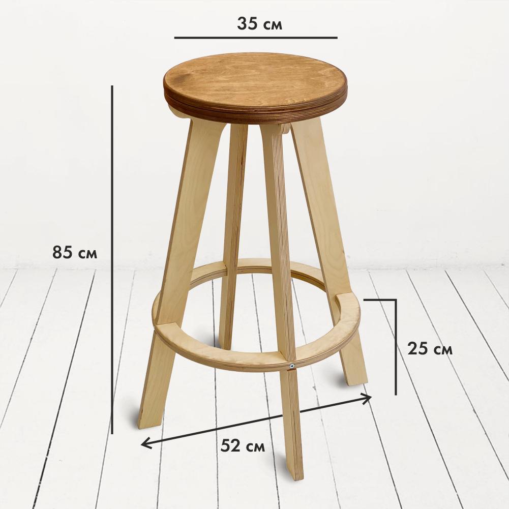 Барный стул табурет XL, сиденье золотой дуб