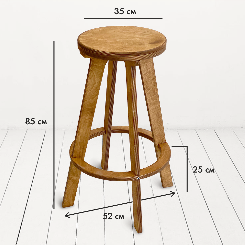 Высокий стул табурет XL, золотой дуб